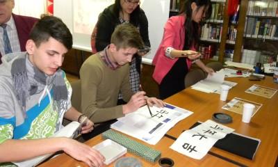 cursuri limba chineza