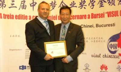 diploma biblioteca china