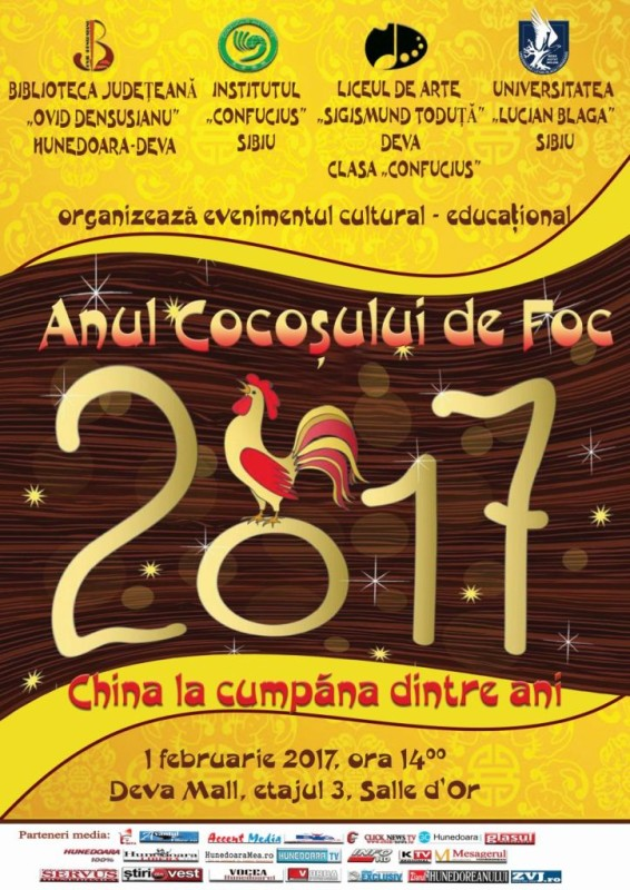 Afis Anul Nou Chinezesc 2017