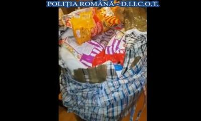 captura politia romana